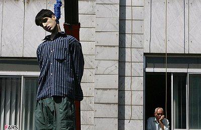 http://iransara.info/edam-tehran-5.jpg